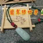 玉佩项链绳编法教程,翡翠编绳做法