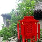 中国结艺立体宫灯