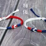 教你几分钟编一款漂亮手绳【相依】详细教程 蛇结编手链 情侣手绳