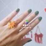 小太阳戒指