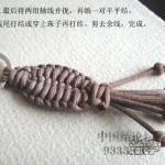 男士钥匙扣-鱼(粗犷风)