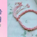 超清新春日配色手绳,棉线也有中国结的春天