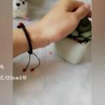 【编绳】红小豆同款手绳  非原创