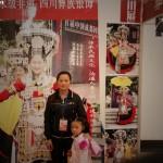 2010年10月15日首届中国非物质文化遗产博览会