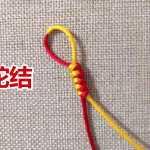 蛇结编法视频教程,简单编绳入门教程