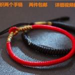情侣手绳编织双色金刚结手链的编织方法