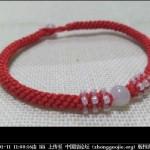 玉米结串珠本命年红绳编织教程-- 绳结教程 视频教程