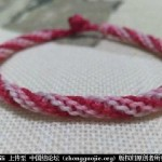 三生三世轮回手绳编织教程-- 绳结教程 视频教程