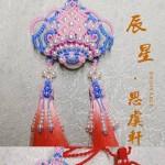原创花嫁系列—初妆