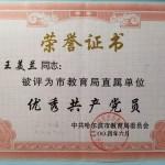 红心向党——庆祝中国共产党成立100周年