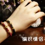 复古风手链款式,简单的情侣手绳编法