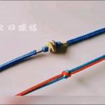 [编绳]中国结之双联结教程