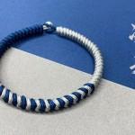编手绳常用的金刚结,变化一下还是蛮漂亮的【凝天】详细编绳教程
