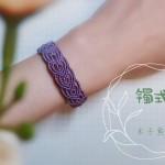 编绳手镯视频教程,宽形蕾丝手链做法