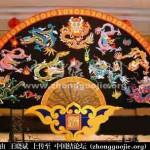 中国的名俗文化精品