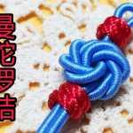 超级小白也能看懂的曼陀罗结和长绕线教程 编绳 基础结