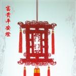 富贵平安灯----创意作品三周年纪念