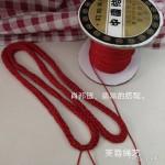 肖邦链绳!