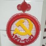 不忘初心牢记使命,听党的话,跟党走!庆祝中国共产党成立一百周年而作。