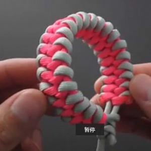 编伞绳手链-手绳编法大全-红绳手链编法图解