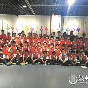 精美中国结 浓浓华夏情 学生记者走进泉州幼儿师范高等专科学校