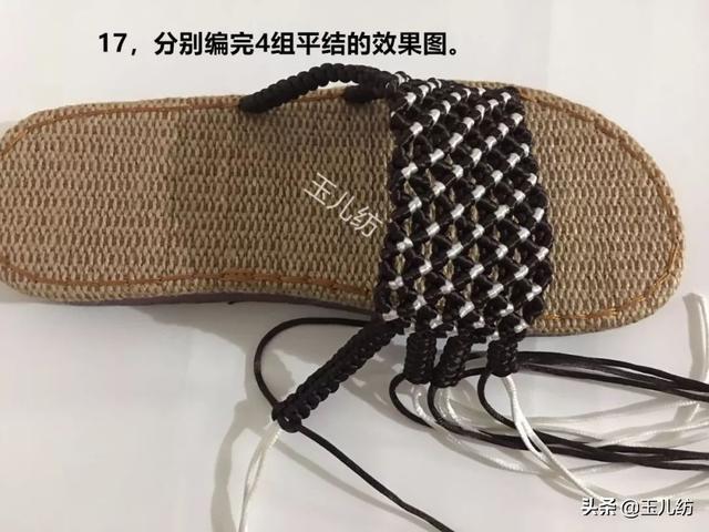 情人网面左脚图文教程 玉儿纺 中国结5号线编织鞋教程