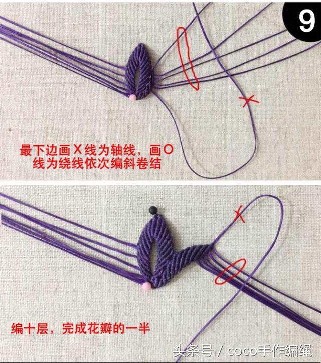 编绳项链花朵教程 简单易学 新手也能学会的一款教程