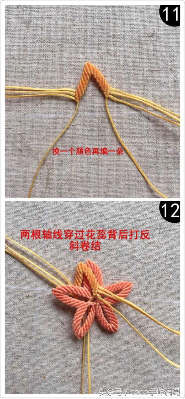 漂亮的花瓣胸针吊坠两用教程 也可做手链头绳装饰