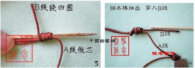 玉器吊坠挂件挂绳的绑绳方法