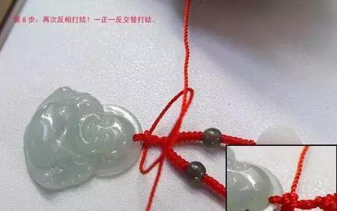 玩玉小技巧——最简单漂亮的玉器挂件打结方法