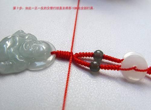 一款常用的吊坠打结方法
