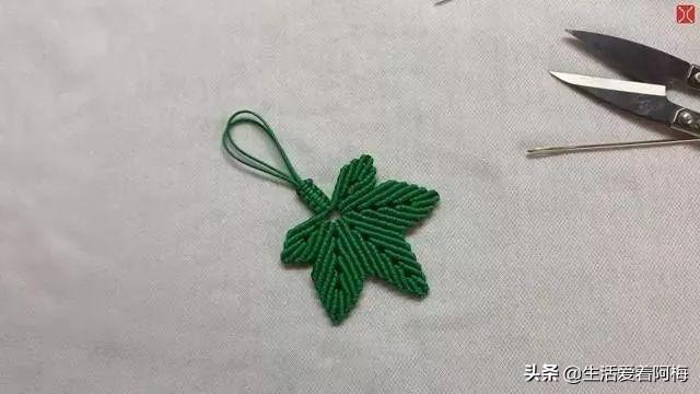 钥匙挂件不用买,几根细绳就能编枫叶,编绳叶子,附图解教程