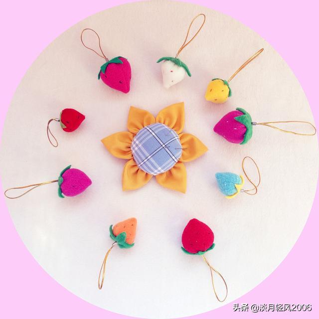 小学生布艺小手工入门篇,饺子小挂件和草莓小挂件的制作教程