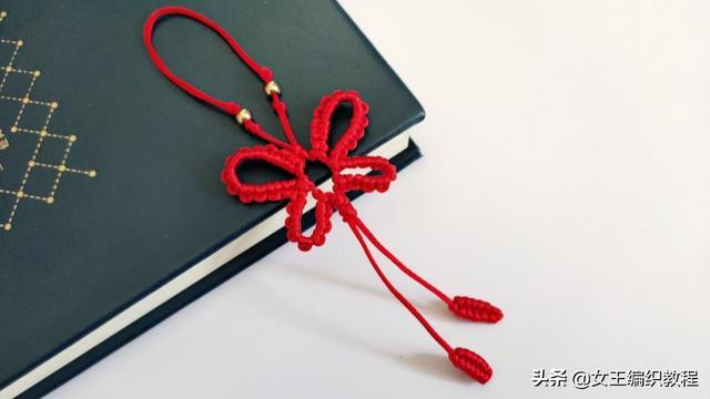 钥匙扣小挂饰蝴蝶的编法,教你编个简单的挂绳,可挂在车上