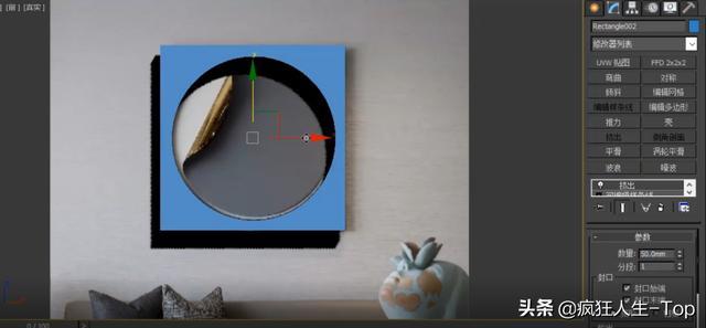 3dmax制作室内模型挂件教程