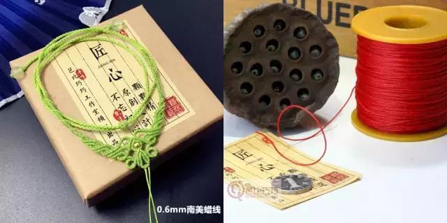 巧巧教你如何选线(2017年7月17日更新),中国编绳线材知识