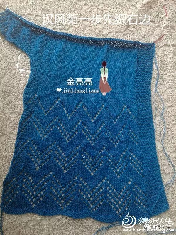 汉风:女士棒针一片披肩式流苏开衫(附教程+图解)