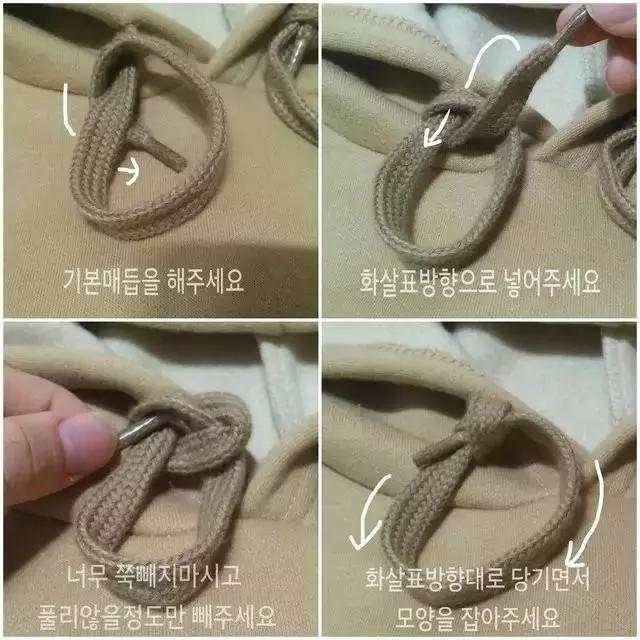连帽卫衣上的绳子,你知道怎么用吗?