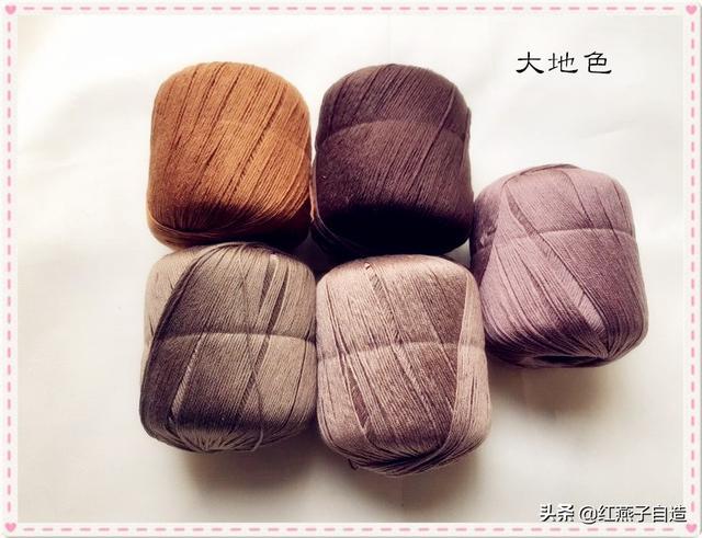 还在为编织线材选择哪些颜色犯愁吗?这样选择,一步到位!
