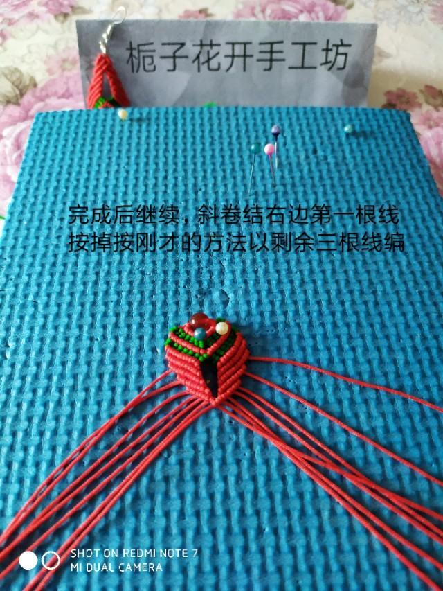 编织漂亮的耳坠(附教程)