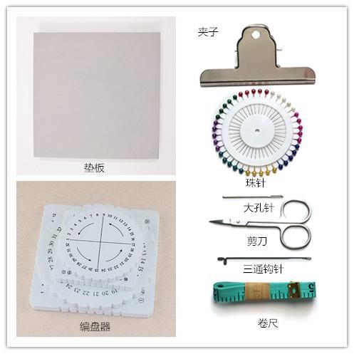 中国结工具大全详解【中国结学习必备】