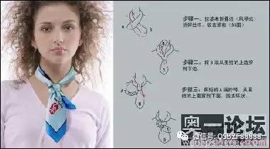 丝巾的十五种漂亮打结方法