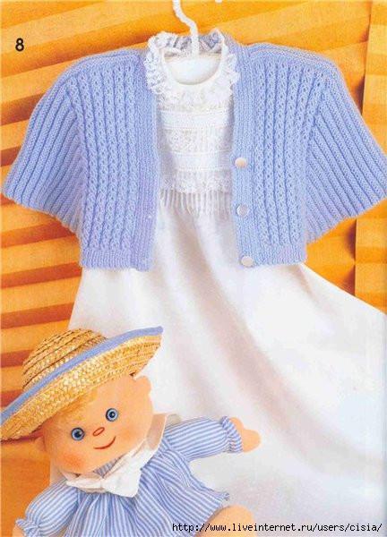 分享一组漂亮的儿童毛衣花样与图解,家有小宝宝的看过来