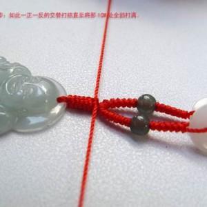 吊坠挂件绑绳方法,玉器吊坠挂件挂绳的绑绳方法