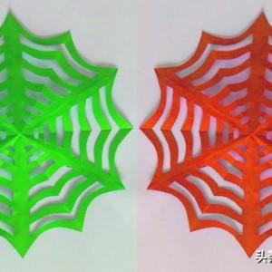 幼儿园手工制作蜘蛛网,简单好学可以当万圣节道具