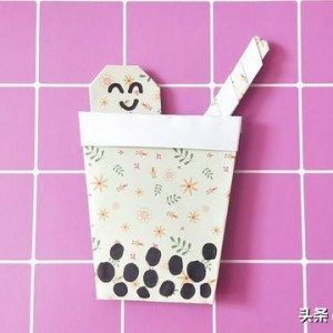 立体奶茶折纸教程,秋天的第一杯奶茶折纸教程