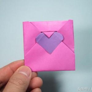 爱心信封的折法步骤图解,这样折纸信封最简单又漂亮