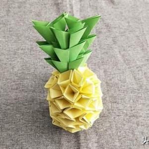 菠萝折纸图解,水果折纸大全之一菠萝做法