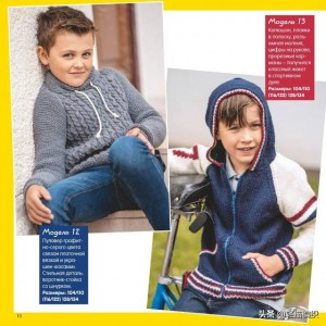 儿童棒针毛衣外套编织款式图片,附织法教程图解
