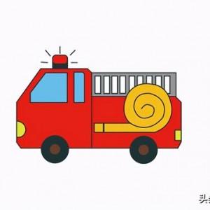 消防车简笔画的画法,教你简单带颜色救火车怎么画